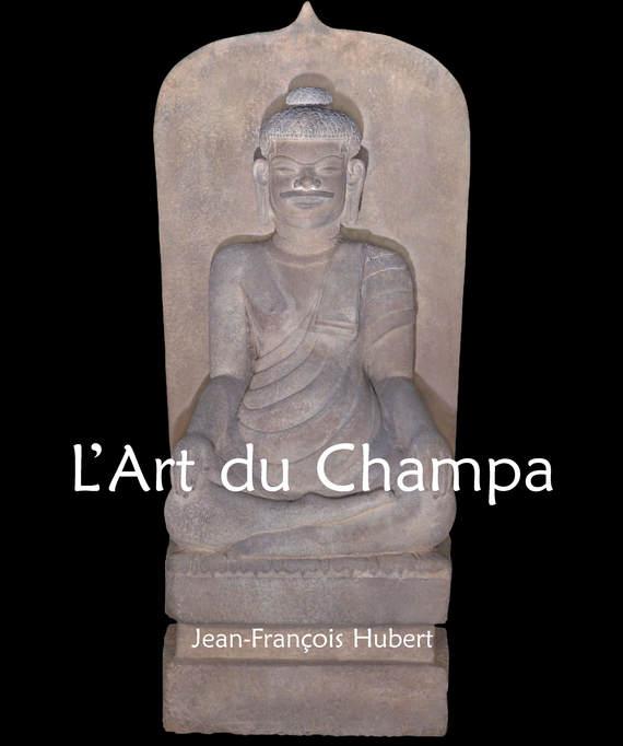 Jean-François Hubert L'Art du Champa marithé françois girbaud пуховик