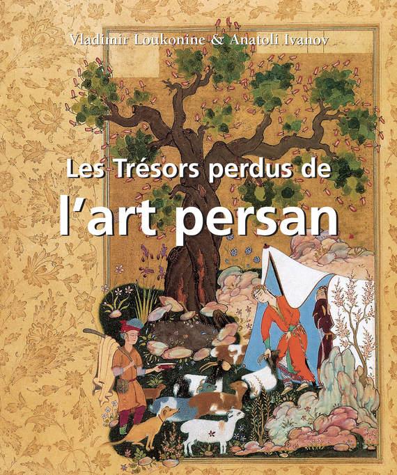 Vladimir Lukonin Les Trésors perdus de l'art persan moscou