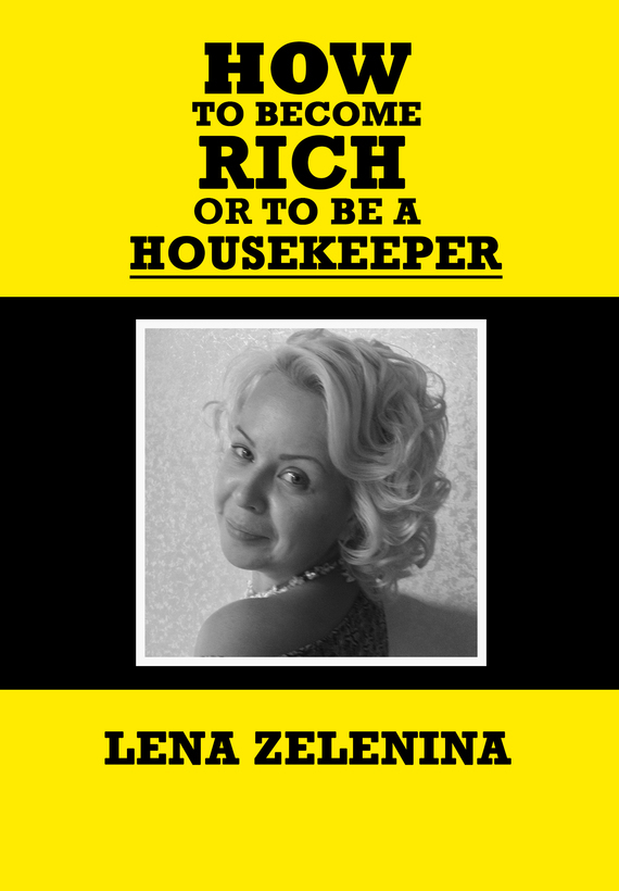 Helena Zelenina How to become rich or to be a housekeeper
