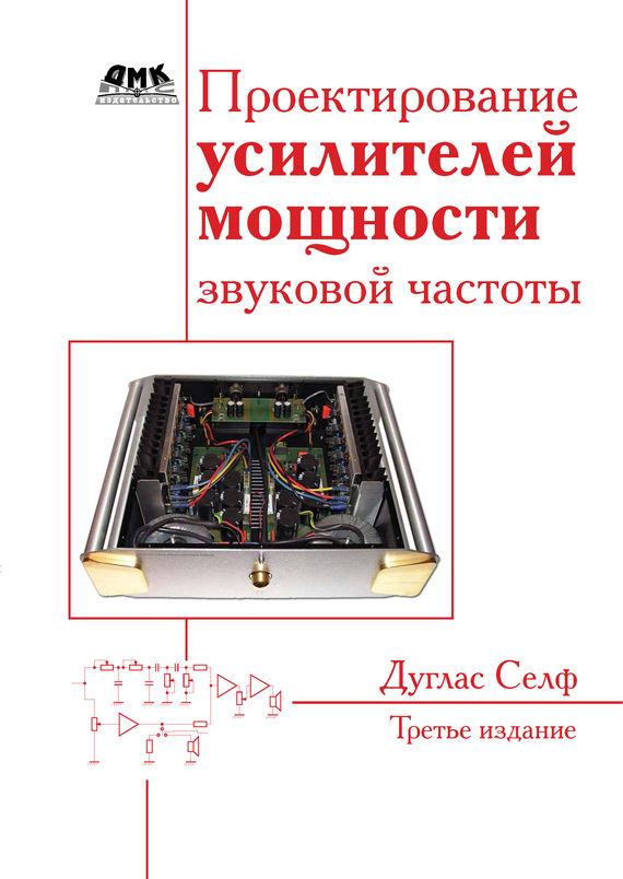Библиотека онлайн читать техническая литература