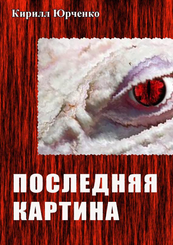 Кирилл Юрченко Последняя картина что нужно чтобы увиличить лошадиные силы в стрит рей серах