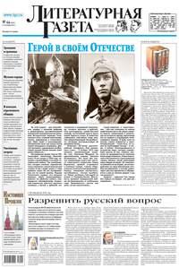 - Литературная газета №44 (6437) 2013