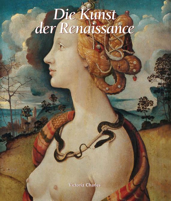 Victoria Charles Die Kunst der Renaissance die vermessung der weit