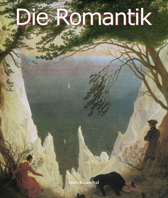 art of the romanticism era essay