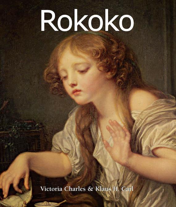 Скачать Rokoko бесплатно Victoria Charles
