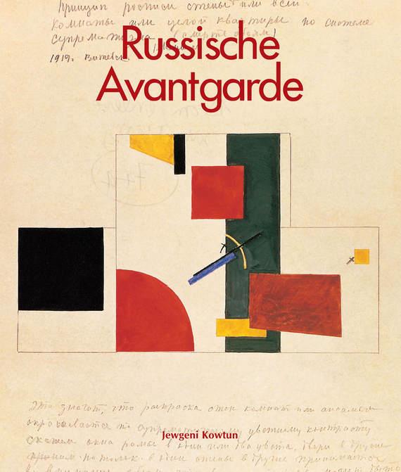 Evgueny Kovtun Russische Avantgarde evgueny kovtun russian avant garde