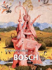 Rembert, Virginia  Pitts  - Hieronymus Bosch
