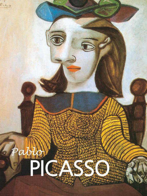 Anatoli Podoksik Pablo Picasso идиотъ