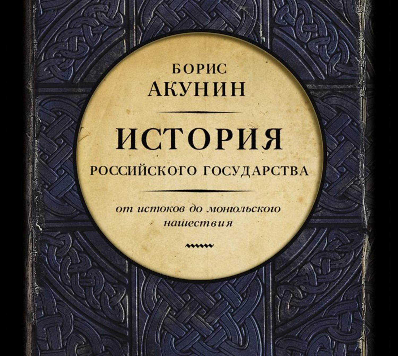 Искусство диктора скачать книгу
