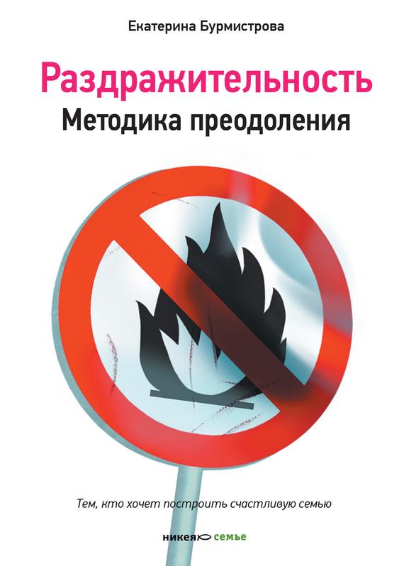 Екатерина Бурмистрова бесплатно