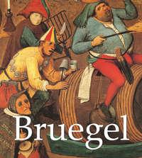 Charles, Victoria   - Bruegel