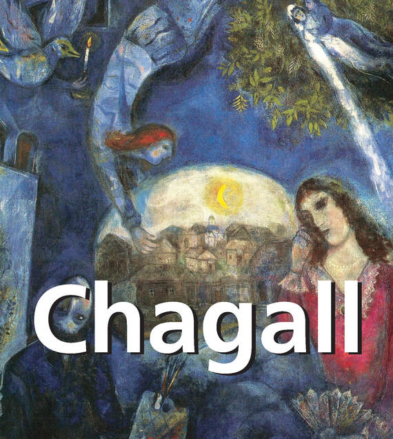sylvie forestier chagall