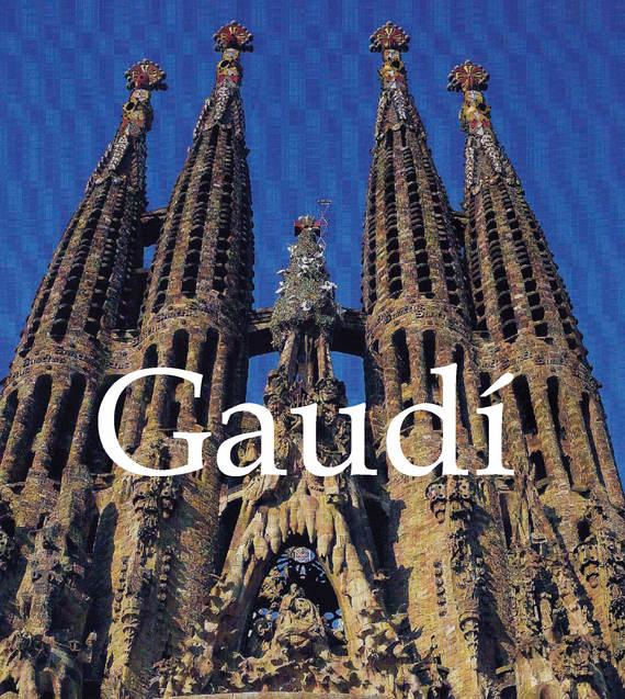 Книга Gaudí