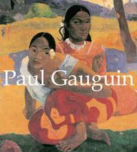 - Paul Gauguin