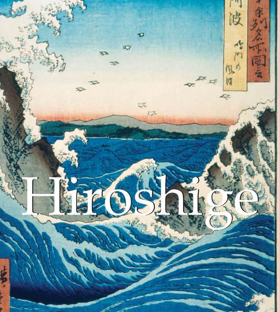 Mikhail Uspensky Hiroshige im land der orangenbluten