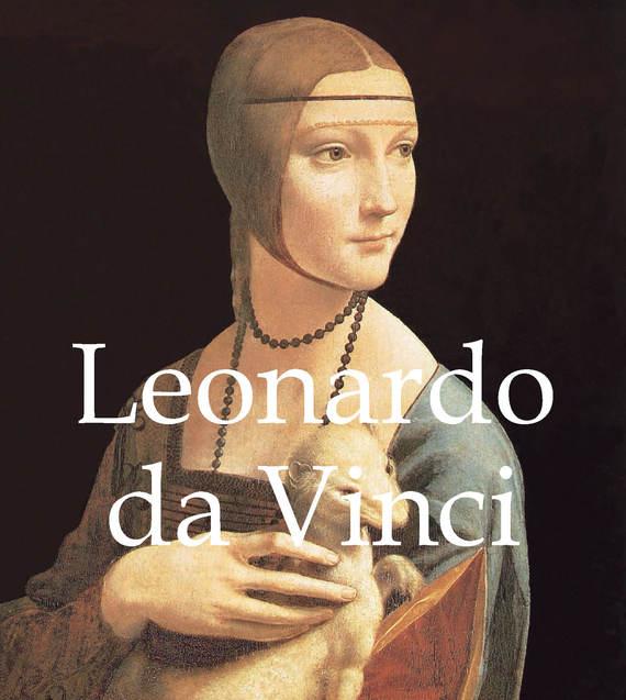 Gabriel  Seailles Leonardo da Vinci mendler arbeitsdiagnose – neue wege der chirurgischen diagnose und therapie