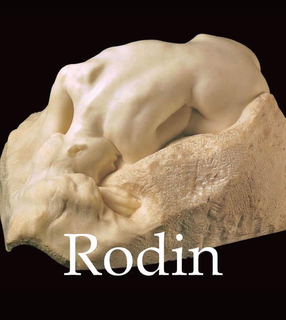 Klaus H. Carl Rodin kuss футболка