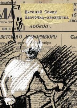 https://sites.google.com/site/akdb22/lisicka-ruti?pli=1