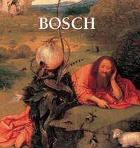 Rembert, Virginia  Pitts  - Bosch