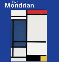 - Mondrian