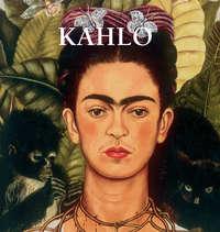 SOUTER, GERRY   - Kahlo