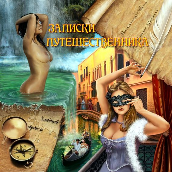 blizkie-lyudi-eroticheskie-novelli