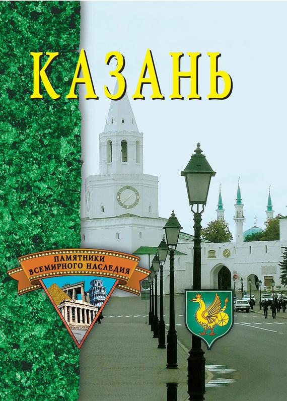 Отсутствует Казань тренажерные очки в казани