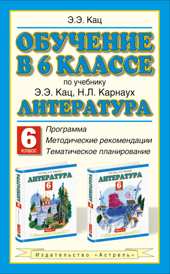 Э. Э. Кац