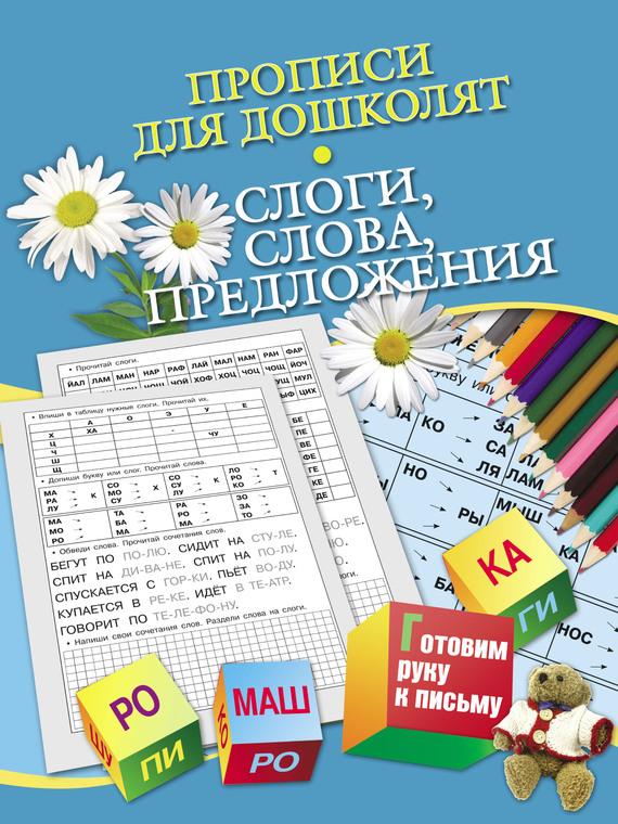 Н. Н. Нянковская бесплатно