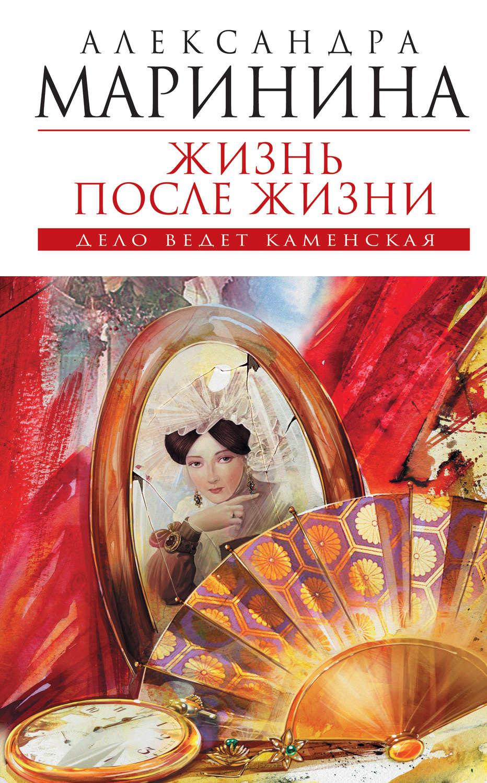 Скачать бесплатно книги войновича в формате fb2