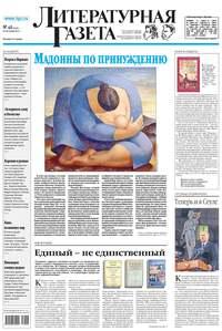 - Литературная газета №46 (6439) 2013