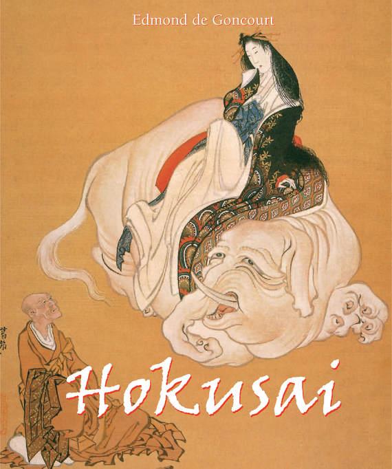 Edmond de Goncourt Hokusai van der graaf generator van der graaf generator live in concert at metropolis studios london 2 cd dvd