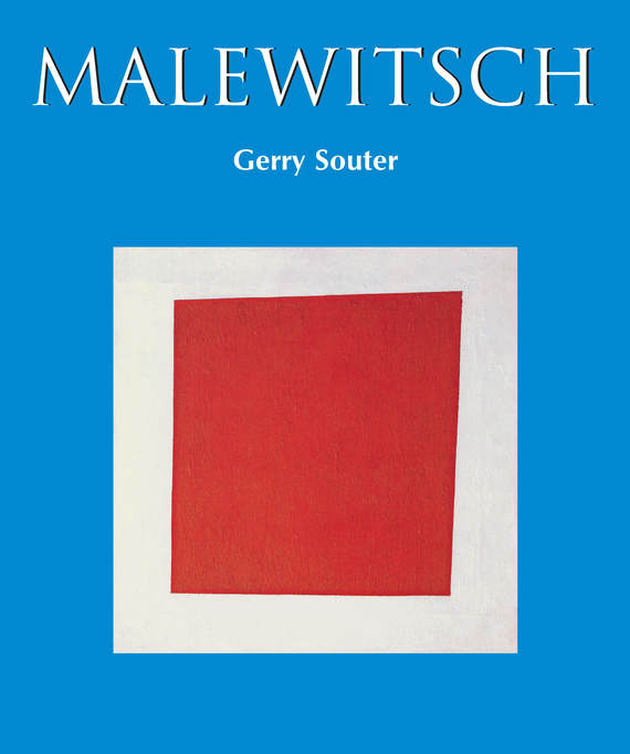 Gerry Souter Malewitsch gerry souter kahlo
