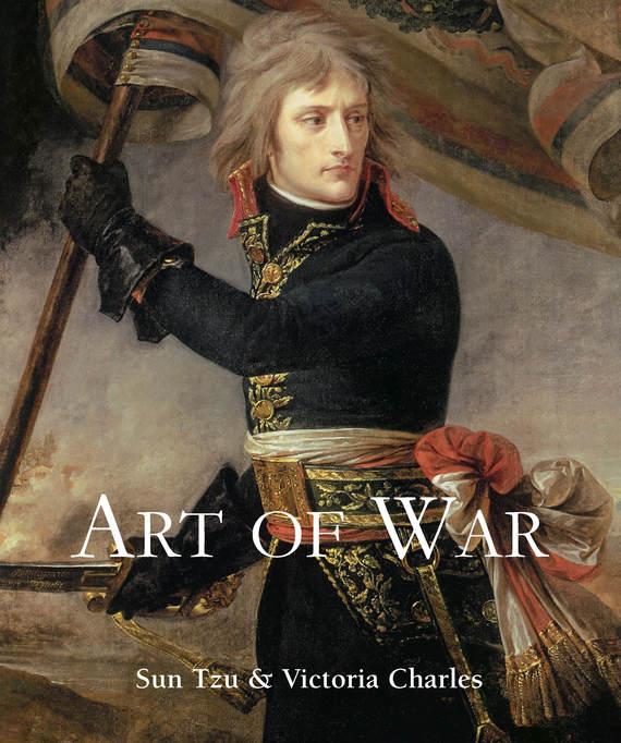 купить Sun Tzu Die Kunst Des Krieges недорого