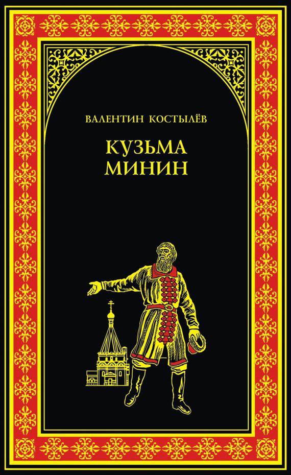 На обложке символ данного произведения 08/63/34/08633482.bin.dir/08633482.cover.jpg обложка