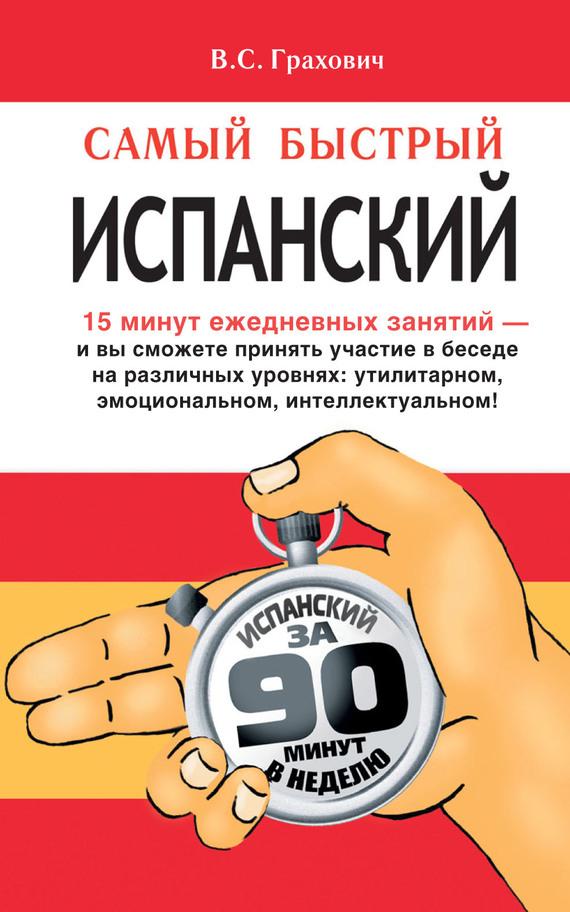 Илья Франк Немецкий с Теодором Штормом. Регентруда – королева дождя