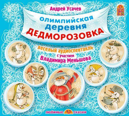 Пуховик-парка женская зимняя купить в москве