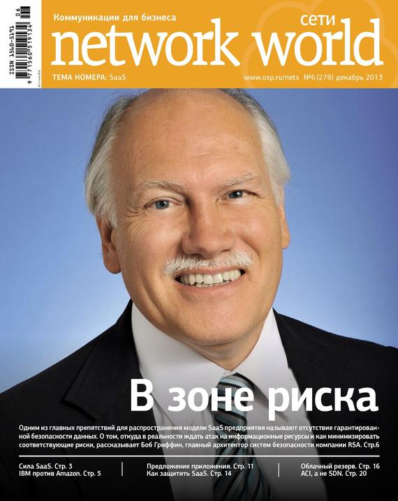 Открытые системы Сети / Network World №06/2013 autonomic network management fundamentals