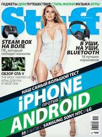 системы, Открытые  - Журнал Stuff №12/2013