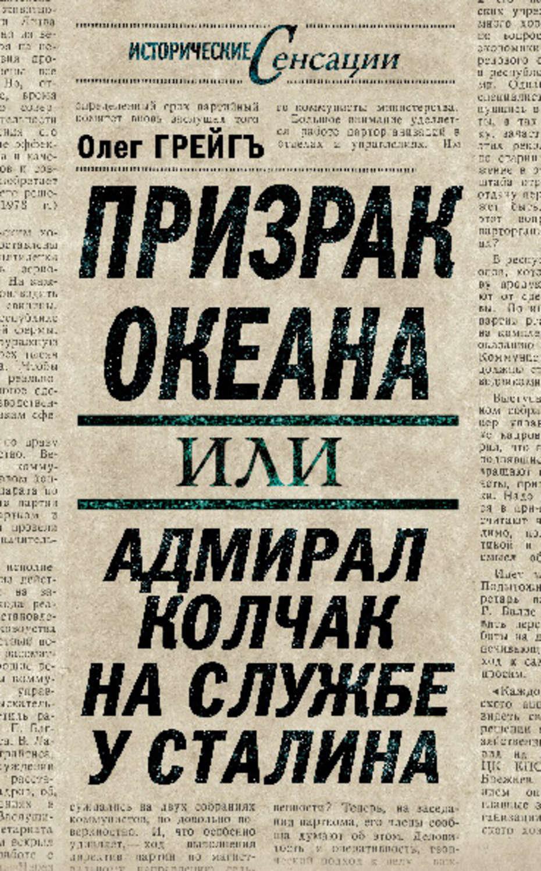 Ольга грейгъ книги скачать в fb2