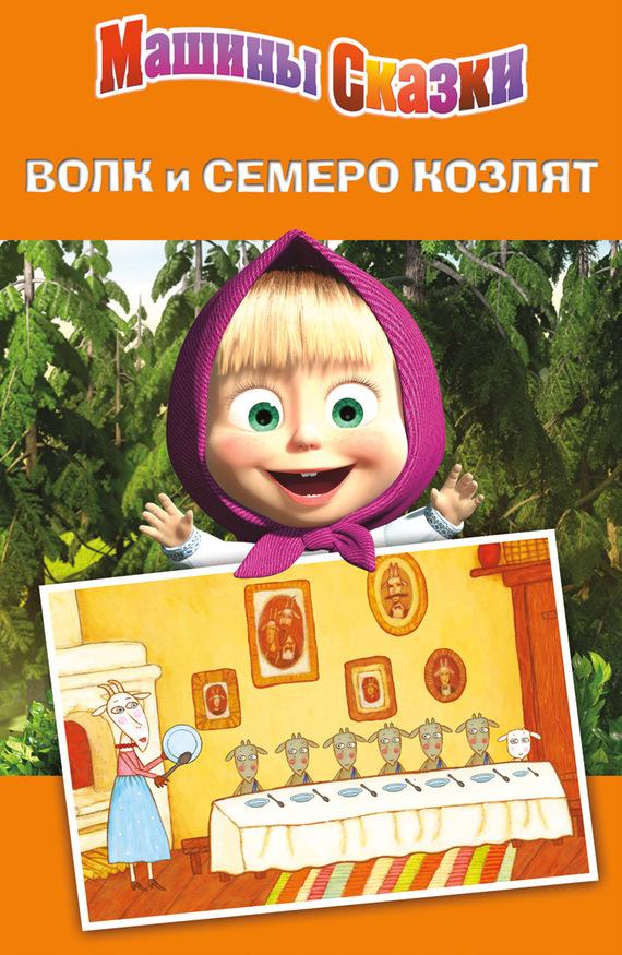 обложка книги static/bookimages/08/64/60/08646027.bin.dir/08646027.cover.jpg