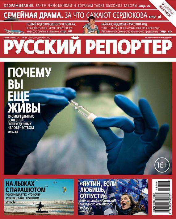Отсутствует Русский Репортер №48/2013 русский репортер 27 2013