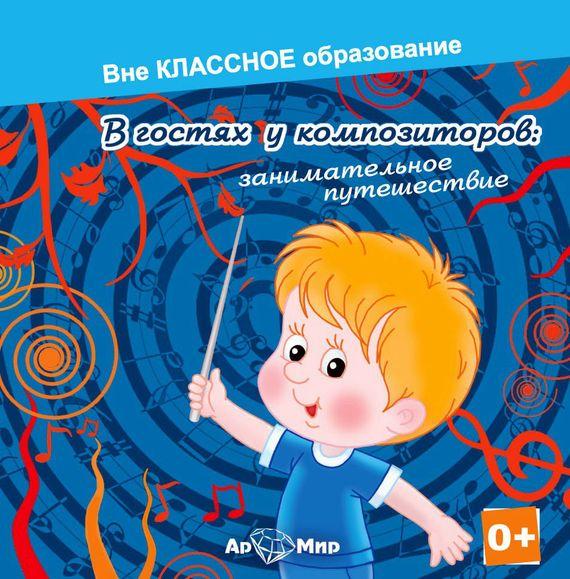 интригующее повествование в книге Екатерина Хмелевская