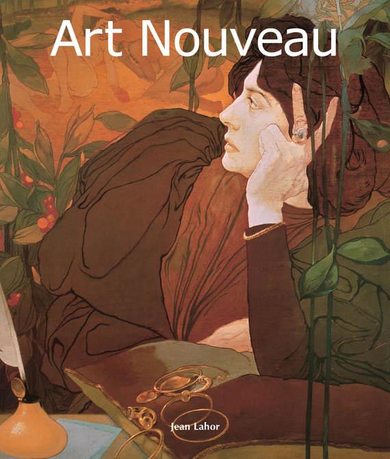 Jean Lahor Art Nouveau jean lahor art nouveau
