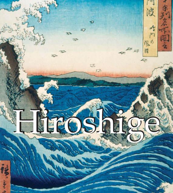 Mikhail Uspensky Hiroshige nadia koval maestros de la música