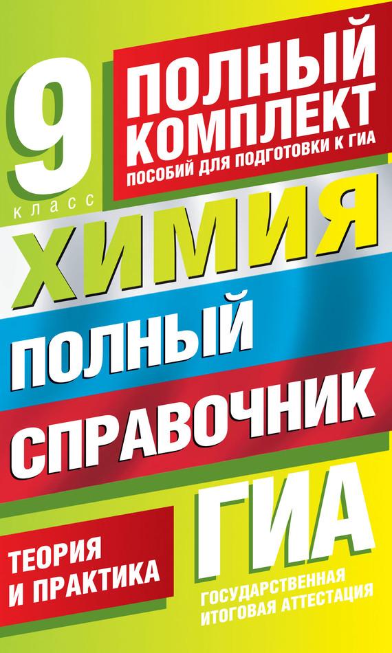 захватывающий сюжет в книге Ю. Н. Медведев