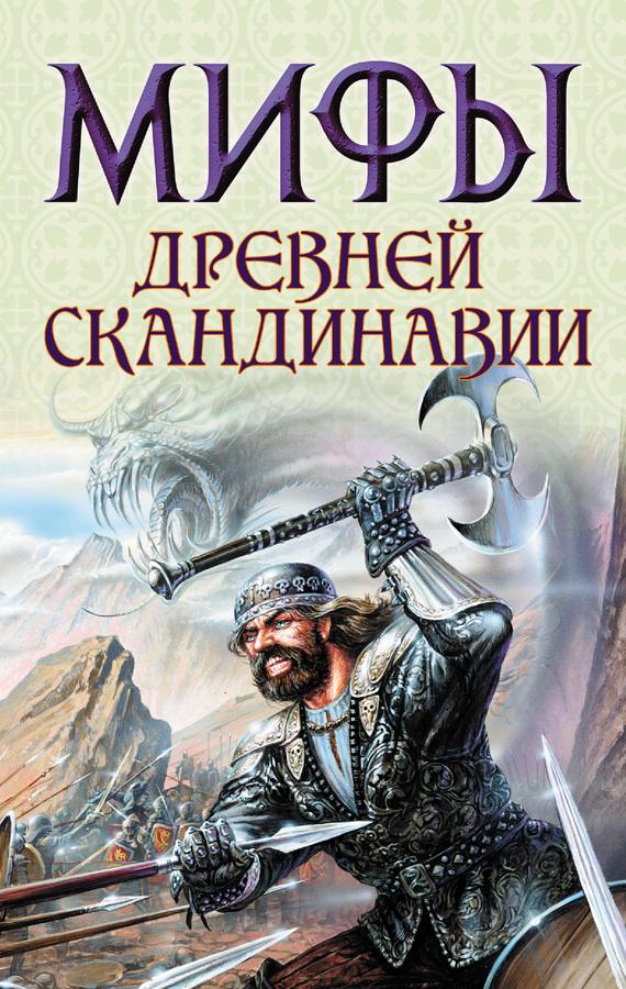напряженная интрига в книге В. Я. Петрухин
