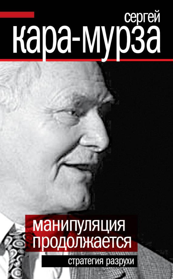 Редакция газеты Ежедневная деловая газета РБК Ежедневная деловая газета РБК 118-2015