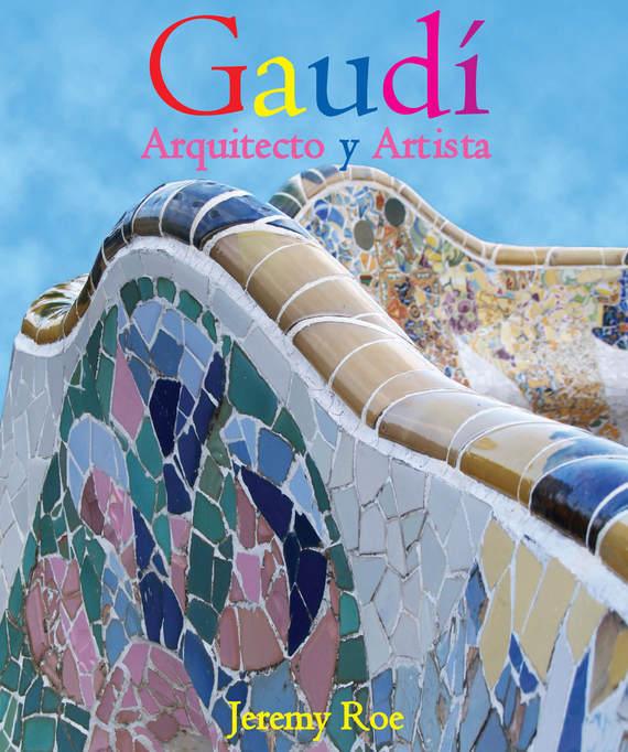 Jeremy Roe Antoni Gaudí недорого
