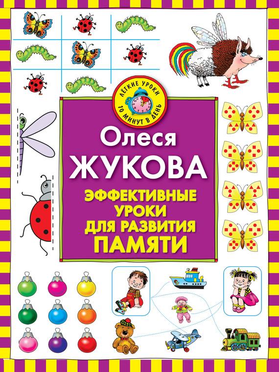 Читать книгу детство в кратком содержании горький